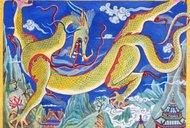 čínský horoskop, znamení 2