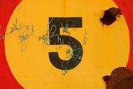 numerologie, číslice 2