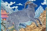 čínský horoskop, znamení 8